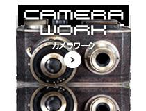Camera Work